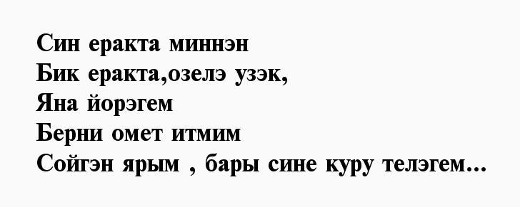 Прикольных картинок, картинки на татарском языке мужу