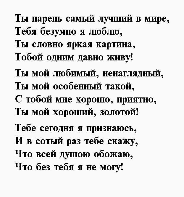 Картинки фон, стихи о любви красивые до слез