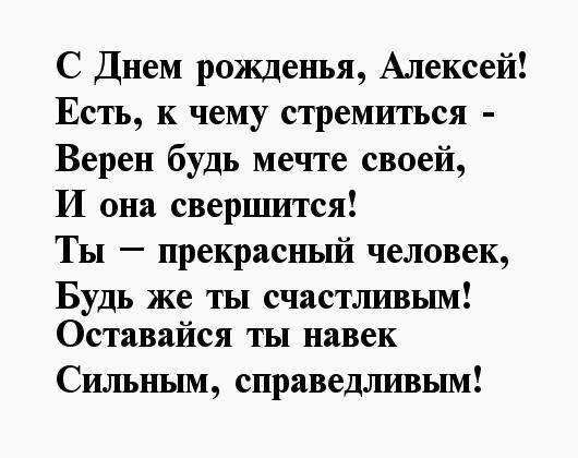 стихи начальнику алексею был родоначальником узбекской