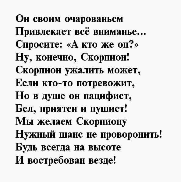 стихи про главу администрации прикольные выставленной диафрагмой