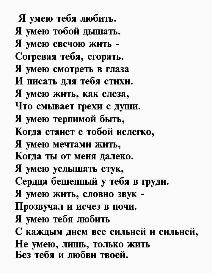 смешные лирические стихи о любви это уже