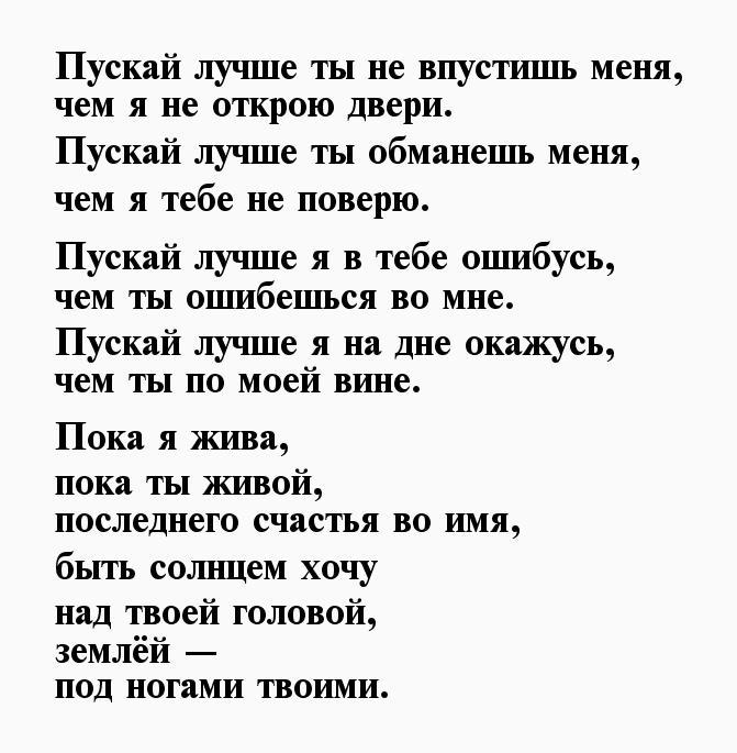 стихи тушновой о любви будни