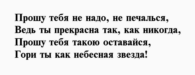 Стих для поднятия настроения на работе девушке artemlubimov online