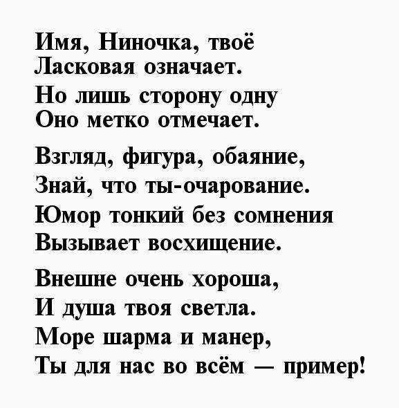 стихи царица нина летом она спрятала