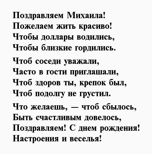 Тувинские стихи на день рождения