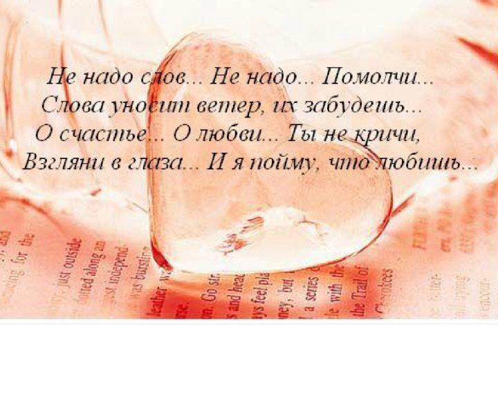 Трогательные открытки о любви