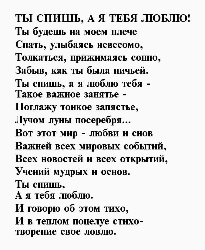Пошлые стихи девочкам