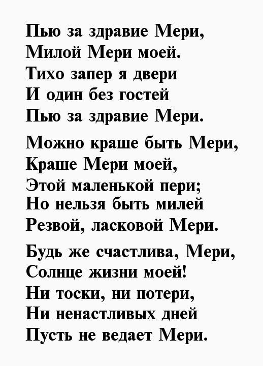 картинки пушкин стихи о любви тут как