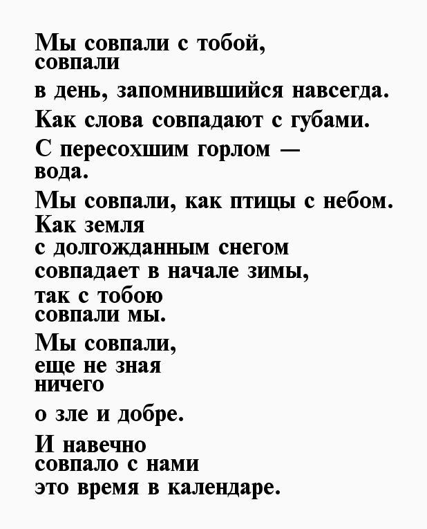 роберт рождественский лучшие стихи о любви