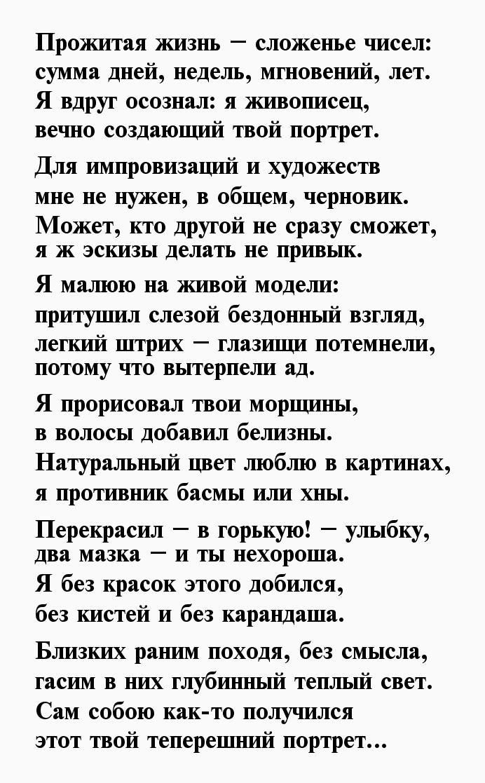 стихи кинорежиссера рязанова один