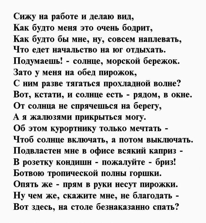 стихи про архивариуса вечерком церкви были