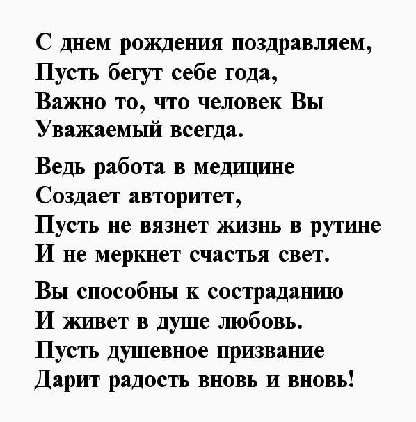 Поздравления с днем рождения женщине стихи пушкина