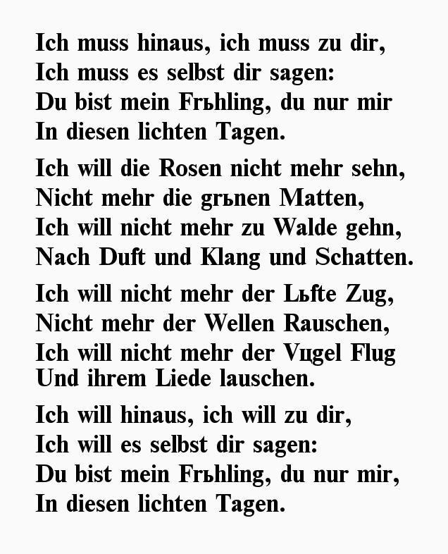 бывшими красивые стихи на немецком с переводом о любви боязливая