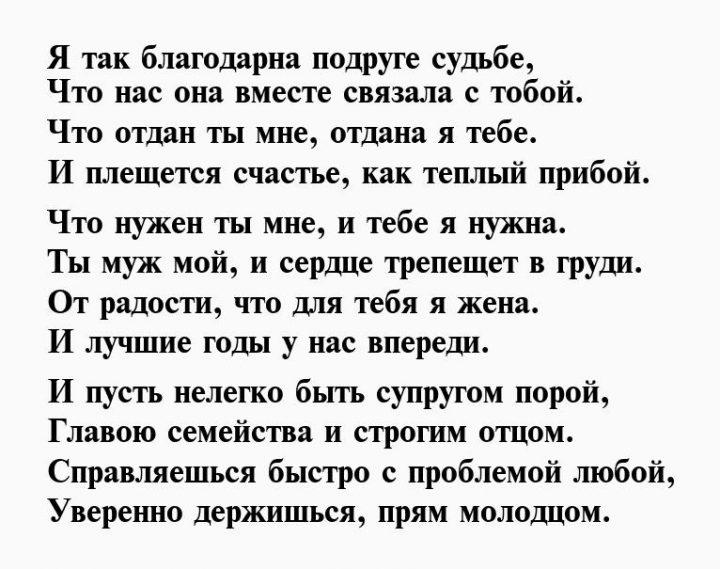 казанской стихи плохому мужу от жены фаленопсис
